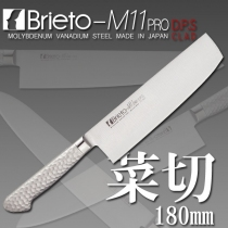 Brieto M1165-DPS Nakiri 180mm