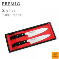 YAXELL PREMIO HG 2 sets (No. 2) Santoku & Chef