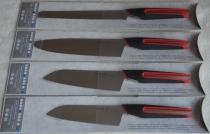 SHIKISAI uFLEX komplet 4 noży - kolor czerwony - dostawa gratis