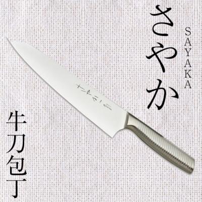 YAXELL SAYAKA 30051 Gyuto (Chef) 180mm